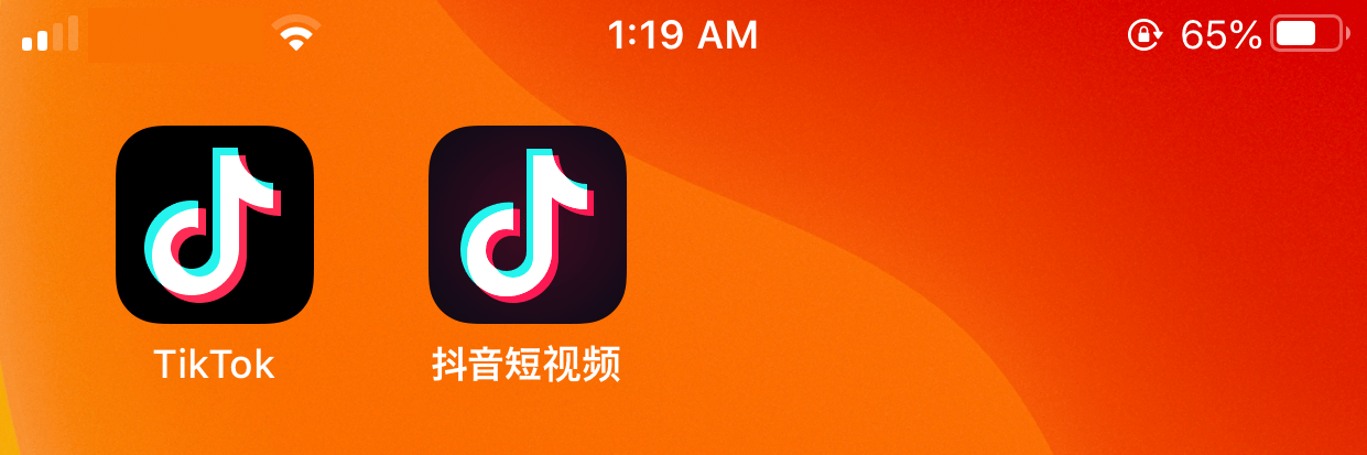 How to download douyin iphone