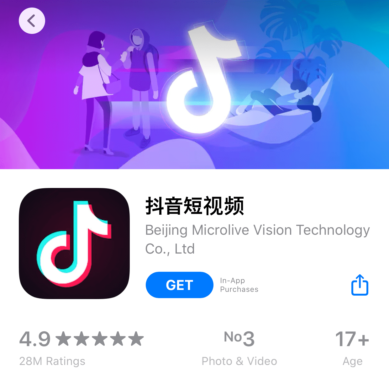how to download douyin on iphone