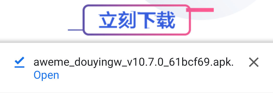 download douyin android